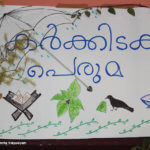 RAMAYANA MONTH CELEBRATIONS